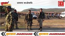 Superfast Jharkhand II झारखंड की 10 बड़ी खबरें II Jharkhand News II Jharkhand Superfast