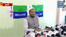 असदुद्दीन ओवैसी को चकमा देकर फुरफुरा शरीफ पीरजादा ने वामदलों के साथ किया गठजोड़, 30 सीटों पर TMC को होगा नुकसान