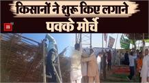 आंदोलन लंबा चलता देख Farmers ने लगाने शुरू किए पक्के मोर्चे !  खटकड़ टोल पर किया 'देशी जुगाड़'