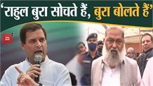 अनिल विज ने फिर कसा राहुल गांधी पर तंज, कहा- राहुल कभी भी देश का अच्छा नहीं सोचते