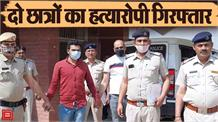 गोहाना डबल मर्डर में एक आरोपी गिरफ्तार,..बदला लेने के लिए दिया था वारदात को अंजाम