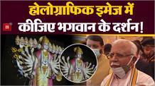 10 करोड़ से गीता ज्ञान संस्थानम में बने गीता संग्रहालय एवं म्यूजियम का लोकापर्ण