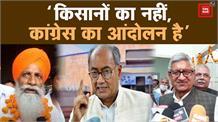 बीजेपी सांसद रामचंद्र जांगड़ा का बयान- किसानों का नहीं बल्कि कांग्रेस का आंदोलन रह गया है