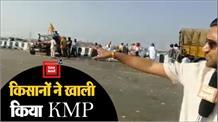 4 बजते ही Farmers ने खाली किया KMP, बोले: कृषि कानून रद्द करवाकर ही लौटेंगे..