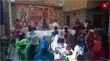 अंतरराष्ट्रीय महिला दिवस के उपलक्ष्य में महिला सम्मान समारोह, बहादुरगढ से live
