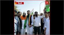 MCD उपचुनाव - चौहान बंकर पर Congress उम्मीदवार की जीत