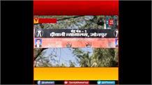 जौनपुर: सात महीने बाद 11 साल की बच्ची से दुष्कर्म और हत्या के दोषी को मिली मौत की सजा