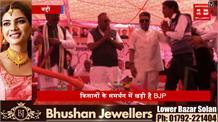 कुलदीप राठौर का BJP पर  हमला, किसानों के हितो को पूंजीपतियों के हाथ बेचना चाहती भाजपा