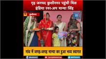 मिस इंडिया रनर अप मान्या सिंह कुशीनगर में अपने कस्बे हाटा पहुंची, ग्रामीणों ने किया जबरदस्त स्वागत
