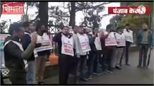 #Himachal में तेज हुआ #ops आंदोलन