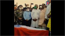 पिता से किया वादा नहीं हो पाया पूरा, शहीद लक्ष्मीकांत द्विवेदी को नम आंखों से किया गया विदा