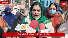 श्रीनगर में आंगनबाड़ी कार्यकर्ताओं ने किया विरोध प्रदर्शन