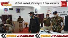 Superfast Jharkhand news II झारखंड की 10 बड़ी खबरें II Jharkhand Superfast