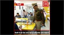 दिल्ली में एक ऐसा थाना जहां हर कोई बच्चा आना चाहता है, देखें खास रिपोर्ट