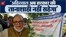Captain Ajay Yadav का सरकार पर वार, लोगों में एकता की कमी के चलते सरकार लगा रही है टोल
