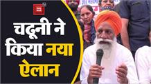 Ambedkar Jayanti पर सिर्फ CM और Deputy CM का दलित करेंगे विरोध, Chadhuni ने किया ऐलान