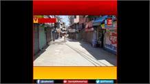 वीकेंड कर्फ्यू: अलग-अलग जिलों में दिखा असर, पुलिस रही मुस्तैद