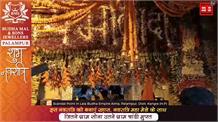 शुरू हुए मां के चैत्र नवरात्रे, करें चिंतपूर्णी मैय्या के दर्शन, देखें मंदिर में इंतजाम