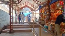 चैत्र नवरात्र को लेकर मां नयना के दरबार में तैयारियां तेज, सजने लगे बाजार