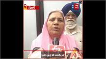 DSGMC चुनाव: संतगढ़ में रणजीत कौर के इलेक्शन ऑफिस का उद्घाटन, सहज पाठ का आयोजन