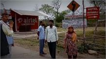 PWD विभाग के खिलाफ फूटा यहां के ग्रामीणों का गुस्सा,