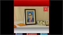 बाबा साहेब डॉ.भीमराव अंबेडकर की जयंती  पर CM नीतीश कुमार ने दी भावभीनी श्रद्धांजलि