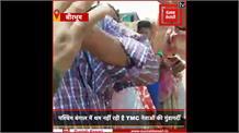 TMC नेता नूरमान शेख ने दी CPM कैंडिडेट श्यामली का हाथ काटने की धमकी