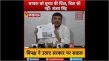 भैसा कुंड धाम में लगी शवों की कतारें: Sanjay Singh बोले- सरकार को चुनाव की चिंता, चिता की नहीं