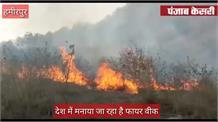 हमीरपुर में फायर वीक के दौरान किया का रहा लोगों को जागरूक