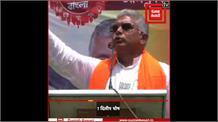 चुनाव आयोग ने बीजेपी नेता दिलीप घोष पर लगाया 24 घंटे का बैन