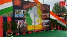 भारतीय सेना ने मनाया राजौरी दिवस, छह महीने तक मौत के तांडव के बाद राजौरी में आई उम्मीदों की नई सुबह