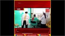 स्वास्थ्य मंत्री के जिले में अस्पताल की ये हालत देखिए, लोगों का गुस्सा बड़ा कुछ बयान कर रहा..