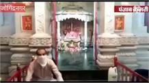 प्रसिद्ध सिमसा माता मंदिर में इस नवरात्र रहेंगी कड़ी बंदिशें