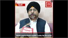 DSGMC Election : गुरमीत सिंह शंटी ने मनजिंदर सिंह सिरसा पर लगाए गंभीर आरोप