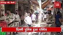 Azadpur Mandi में दिल्ली पुलिस मुस्तैद, मास्क न पहनने वालों के किए चालान