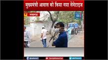 Lucknow में कोरोना ने पकड़ी रफ्तार, नगर निगम ने मुख्यमंत्री आवास को किया सेनेटाइज