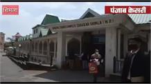 गुड़िया हत्याकांड की सुनवाई पूरी,28 को आयेगा फैसला