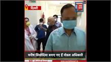 एक्शन मोड में नोडल मंत्री सिसोदिया, सत्येंद्र जैन के साथ इस अस्पताल का किया निरीक्षण