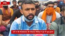 80 दिनों से धरने पर बैठे CISF और BSF कैंडिडेट्स ने शुरू की भूख हड़ताल