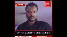 नदिया में पीट-पीट कर BJP के एक वर्कर को उतारा मौत के घाट