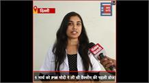 PM Modi को Corona Vaccine लगाने वाली Nurse का Exclusive Interview