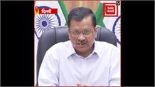 Mumbai से ज्यादा बुरे हाल Delhi में, CM केजरीवाल बोले- लगा सकते हैं Lockdown