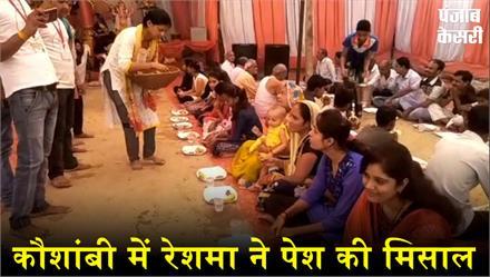 रेशमा ने पेश की मिसाल, पांच सालों से कर रही है मां दुर्गा की सेवा