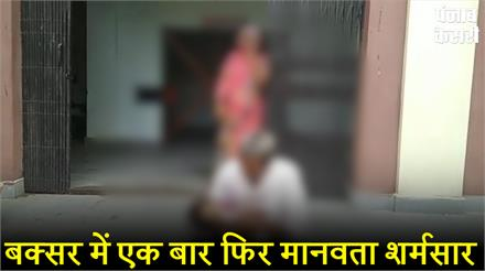 झाड़-फूंक कराने गई महिला के साथ चाकू की नोख पर किया सामूहिक दुष्कर्म
