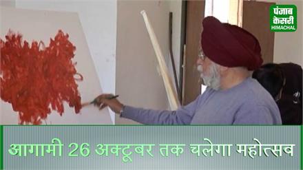 सिरमौर में जुटे देश-विदेश के चित्रकार, दिखाएंगे अपनी पेंटिंग का हुनर