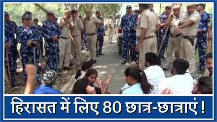 कुरुक्षेत्र विश्वविद्यालय में चुनावों का विरोध कर रहे 80 छात्रों को लिया हिरासत में