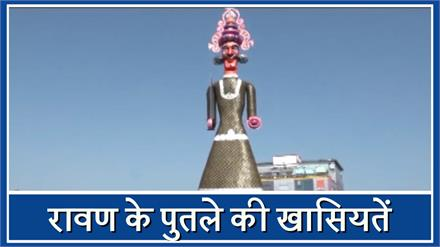 85 फुट का धड़, 48 की मूंछें, देखिए ये है देश के सबसे ऊंचे रावण का पुतला