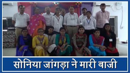 गोहाना पीजी कॉलेज में सोनिया जांगड़ा बनीं प्रधान, कैमरे पर किया खुशी का इजहार