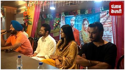 पंजाबी फ़िल्म Ranjha Refugee की स्टार कास्ट ने की प्रमोशन