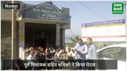 श्रेय लेने के चक्कर में श्रमिकों को परेशान कर रही जयराम सरकार: बंबर ठाकुर